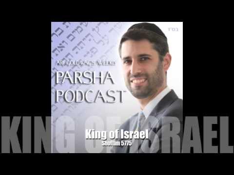 Shoftim - King of Israel
