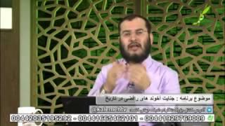 - قبر اصلی حضرت زینب در سوریه نیست...