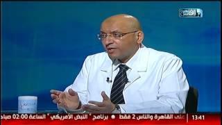 علاج مشاكل المثانة بالتقنيات الحديثة مع د. حسن شاكر