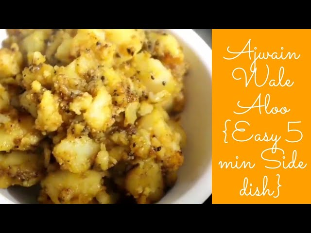 Ajwain Wale Aloo, Easy 5 min Indian Side Dish