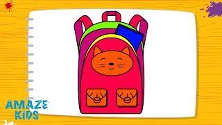 Как Нарисовать Школьный Рюкзак для Детей🎒 Рисунки Своими Руками. Уроки Рисования для Начинающих