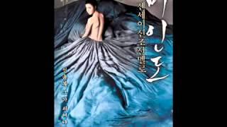 Miindo( Portrait of a Beauty) OST Main Theme I