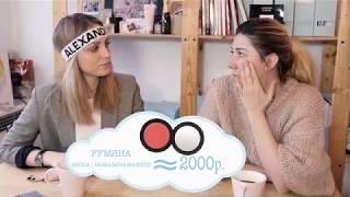 Звездный макияж Лены Перминовой , Виктории Бони и Веры Брежневой