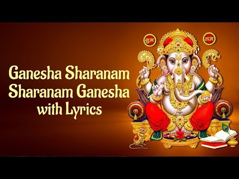 Ganesha Sharanam Sharanam Ganesha with Lyrics | Priya - Subhiksha Rangarajan | Ganesh Songs