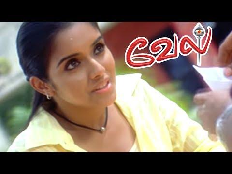 Vel | Vel Full Movie | Vel Movie Scenes | Asin Asks Suriya To Submit Fake Report | Suriya Mass Scene