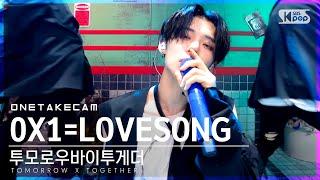 [단독샷캠] TXT '0X1=LOVESONG (I Know I Love You)' 단독샷 별도녹화│TXT ONE TAKE STAGE│@SBS Inkigayo_2021.06.06.