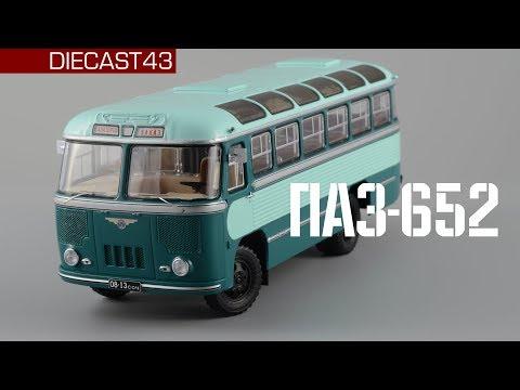 ПАЗ-652 1960 | DiP Models | Обзор масштабной модели 1:43