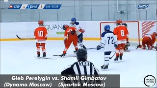 Junior Hockey Fights Compilation Open Moscow Championship 2019 20 U13 2007 AAA
