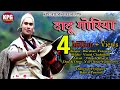 Dadu Goriya    Garhwali 4K Video 2018    Vikas Khatri    Darshan Farswan    KPG FILMS