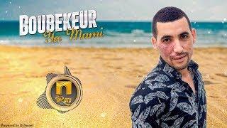 BOUBEKEUR  2019 - YA MAMI [Music Video]  بوبكر - يا مامي
