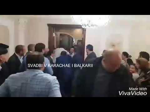 Кража жениха. Карачаевская свадьба. Чотчаев Алхаз Джукаева Сафийа