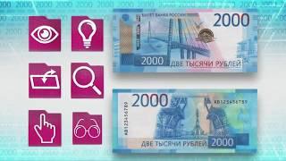 НОВЫЕ БАНКНОТЫ 200 и 2000 рублей. Представление,степени защиты,на вопросы СМИ отвечает #Гознак и #ЦБ