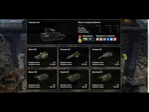 Видео Онлайн игры 777 игровые автоматы