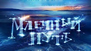 РУССКАЯ ДУША 2017 НОВЫЕ КОМЕДИИ 2017 молодежная комедия 2017