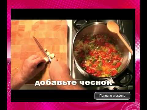 Тушеная картошка с овощами