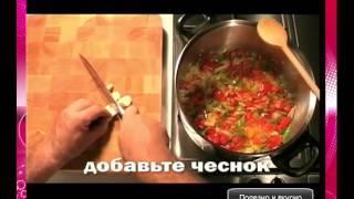 Картофель тушеный - картофель с овощами по-риохски