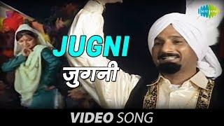 Jugni | Punjabi Song | Kuldip Manak