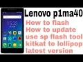 """Видео похожее на """"Lenevo Vibe P1m Update (1351MB"""
