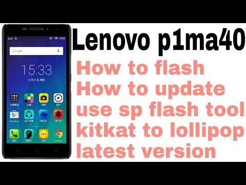 Lenovo p1ma40 firmware update