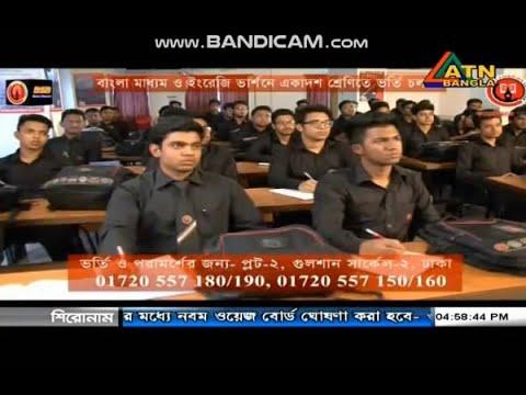 Cambrian College Dhaka,Bangladesh.