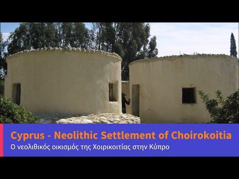 Choirokoitia Neolithic Settlement  - Cyprus