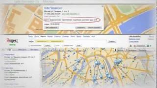 Данные о вашей организации в Яндекс.Справочнике(, 2011-12-23T16:43:42.000Z)