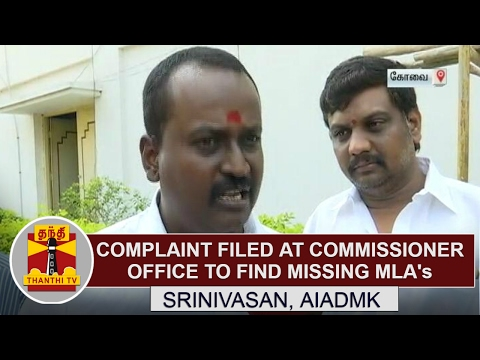 Complaint filed at Kovai commissioner office to find missing MLA's - Srinivasan, AIADMK Executive