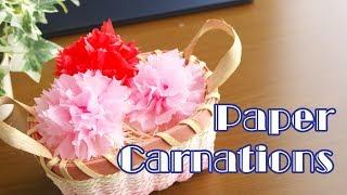 お花紙(ポンポンフラワー)で作るカーネーションの作り方です。 1年に1...