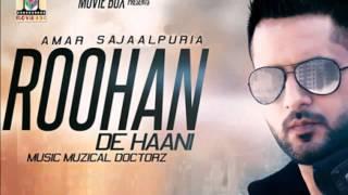 Pa Pa Ke Boliyan | Amar Sajaalpuri | New Punjabi Bhangra Song 2014
