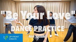 """鈴木愛理 - """"Be Your Love""""DANCE PRACTICE  'Fixed Cam' & 'Mirror ' Ver."""