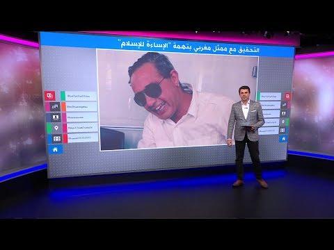 ماذا قال الممثل المغربي رفيق بوبكر عن الصلاة وهو في حالة سكر؟  - 19:05-2020 / 5 / 28
