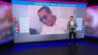 ماذا قال الممثل المغربي رفيق بوبكر عن الصلاة وهو في حالة سكر؟