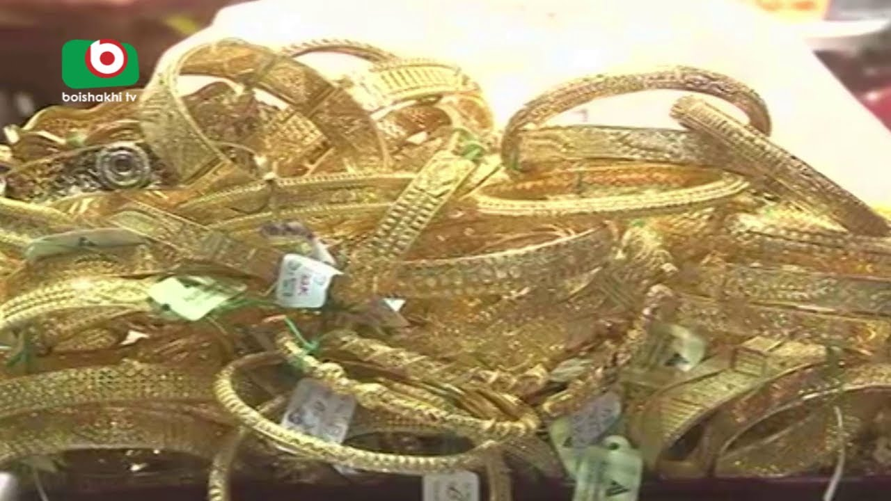 Gold seized from Apon jewelers | SHIMUL | 4May17 - YouTube
