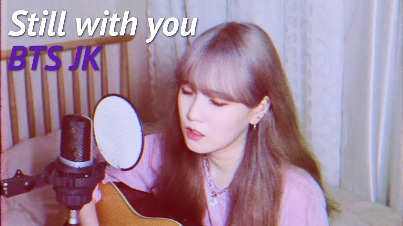 BTS JK 정국 - Still With You | covered by 이이랑