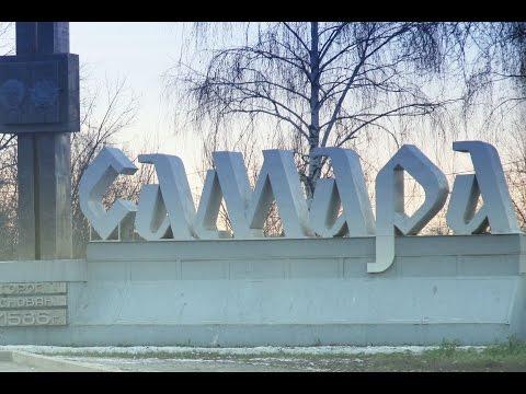 Самара.  Достопримечательности города и окрестности