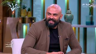 اللقاء الكامل مع النجم أحمد صلاح حسني في معكم منى الشاذلي