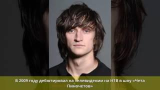 Чурсин, Юрий Анатольевич - Биография