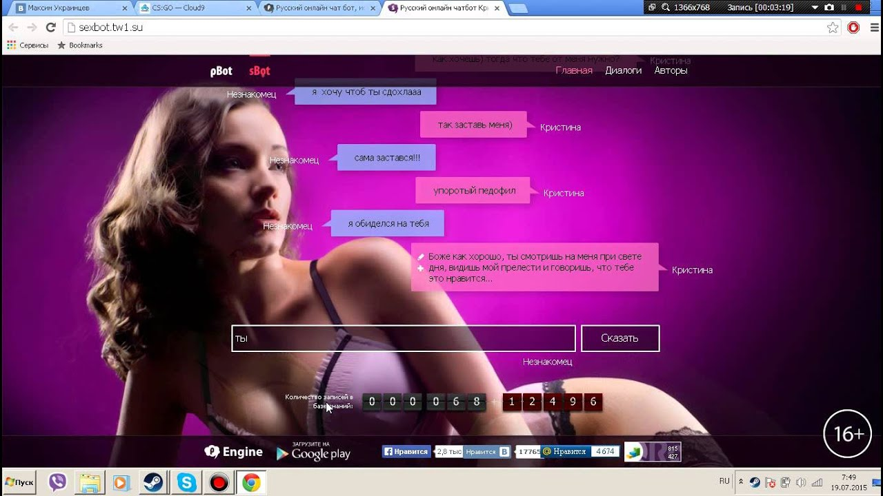 Java adult uk chat
