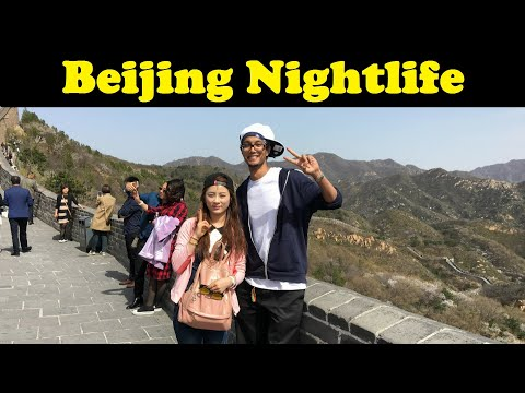 Beijing Nightlife 2018 | The Ultimate Beijing Travel Guide
