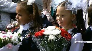 1 сентября - День знаний: как проходил праздник в школах края (Новости 01.09.16)