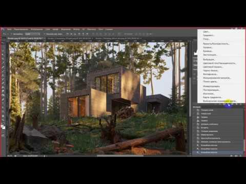 Урок применения Zdepth в Photoshop