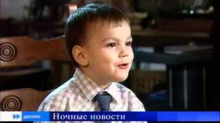 Сын Михаила Круга (2006)