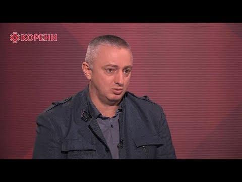 КОРЕНОВАЊЕ , гост Дарко Трифуновић - ТВ Корени