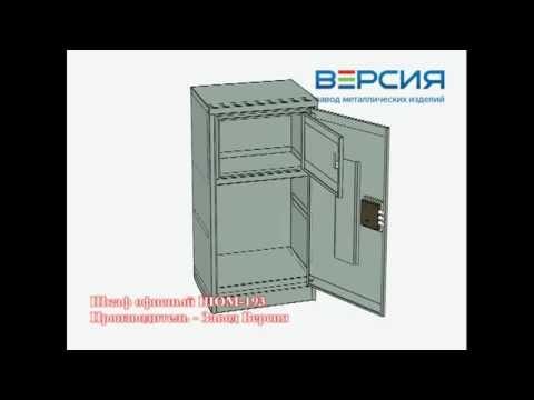 Шкаф офисный ШОМ-193