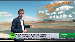 IT Capital: Innopolis opens doors, ready for specialists in Russia
