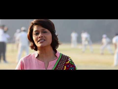 Cashless Township | GNFC | Gujarat | Pallavi Joshi