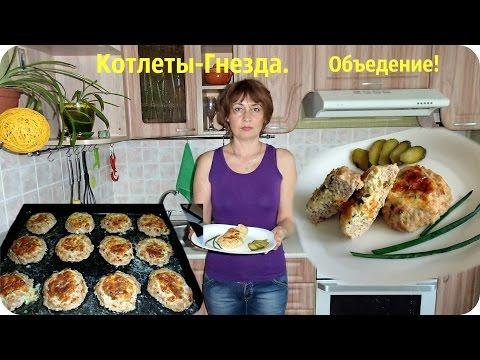 Тефтели в духовке с сыром
