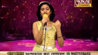 jab deep jale aana by Sohini