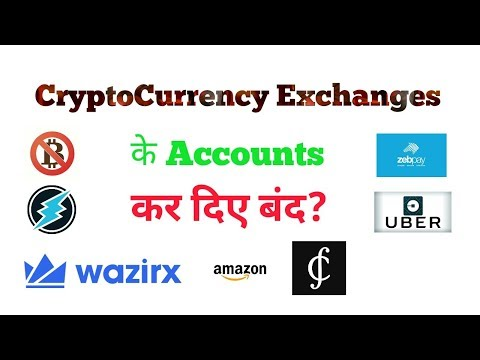 CoolbitX, Zebpay, lllinois, WazirX, FAT Airlines, ODB, Uber, ETN, Credits, Amazon, Japan, China Ban