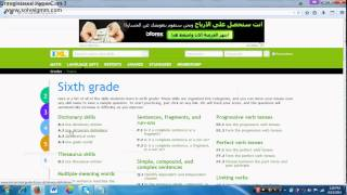 Video IXL practice for unlimited time trick ( extremely easy) download MP3, 3GP, MP4, WEBM, AVI, FLV Juni 2018